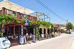 Limni Keri Zakynthos | Greece | Greece  nr 8 - Photo GreeceGuide.co.uk