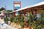 Agios Sostis Zakynthos | Greece | Greece  nr 42 - Photo GreeceGuide.co.uk