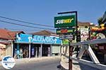 Planos (Tsilivi) | Zakynthos | Greece  | Photo 26 - Photo GreeceGuide.co.uk