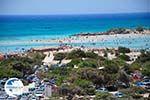Elafonisi (Elafonissi) Crete - Greece - Photo 56 - Photo GreeceGuide.co.uk