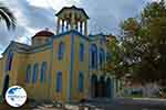 Mytikas - Prefecture  Aetoloakarnania -  Photo 4 - Photo GreeceGuide.co.uk