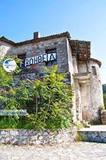 Tower of Drosini | Gouves North-Euboea | Greece | Photo 4 - Photo GreeceGuide.co.uk