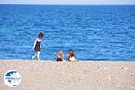 Psaropouli and Vassilika | North-Euboea Greece | Photo 7 - Photo GreeceGuide.co.uk