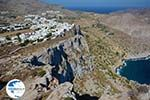 Chora Folegandros - Island of Folegandros - Cyclades - Photo 55 - Photo GreeceGuide.co.uk