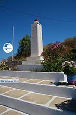 Chora Folegandros - Island of Folegandros - Cyclades - Photo 83 - Photo GreeceGuide.co.uk