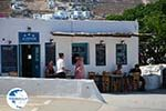 Chora Folegandros - Island of Folegandros - Cyclades - Photo 84 - Photo GreeceGuide.co.uk