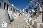 Chora Folegandros - Island of Folegandros - Cyclades - Photo 87 - Photo GreeceGuide.co.uk