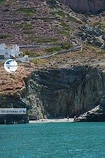 Angali Folegandros - Agali beach - Cyclades - Photo 132 - Photo GreeceGuide.co.uk