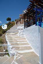 Angali Folegandros - Agali beach - Cyclades - Photo 150 - Photo GreeceGuide.co.uk