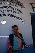 Mr Marinakis Ano Meria Folegandros - Cyclades - Photo 201 - Photo GreeceGuide.co.uk