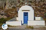 Chora Folegandros - Island of Folegandros - Cyclades - Photo 269 - Photo GreeceGuide.co.uk