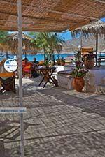 Cafetaria Syrma Karavostasis Folegandros - Island of Folegandros - Photo 300 - Photo GreeceGuide.co.uk