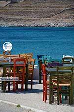 Karavostasis Folegandros - Island of Folegandros - Cyclades - Photo 313 - Photo GreeceGuide.co.uk