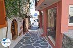 Beautiful Parga in Epirus Photo 11 - Photo GreeceGuide.co.uk