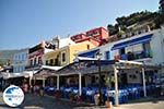 Beautiful Parga in Epirus Photo 35 - Photo GreeceGuide.co.uk