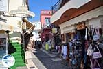 Beautiful Parga in Epirus Photo 41 - Photo GreeceGuide.co.uk
