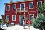 voor the hotel Porfyron in Ano Pedina - Zagori Epirus - Photo GreeceGuide.co.uk
