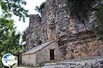 Ingang Agia Paraskevi monastery  near  Monodendri - Zagori Epirus - Photo GreeceGuide.co.uk