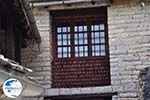 Agia Paraskevi monastery Vikos gorge Photo 6 - Zagori Epirus - Photo GreeceGuide.co.uk