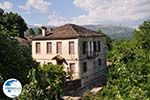 Stenen gebouw in Dilofo - Zagori Epirus - Photo GreeceGuide.co.uk
