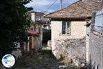 hiking trail Dilofo - Zagori Epirus - Photo GreeceGuide.co.uk