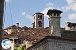Mooie Photo of Dilofo - Zagori Epirus - Photo GreeceGuide.co.uk