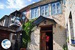 Archontiko (Mansion) Dilofo Photo 1 - Zagori Epirus - Photo GreeceGuide.co.uk