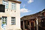 Archontiko (Mansion) Dilofo Photo 5 - Zagori Epirus - Photo GreeceGuide.co.uk