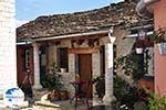 Archontiko (Mansion) Dilofo Photo 6 - Zagori Epirus - Photo GreeceGuide.co.uk