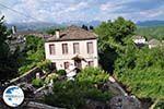 Mooie stone huis in Dilofo - Zagori Epirus - Photo GreeceGuide.co.uk