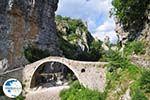 Stenen brug near Kipi Photo 1 - Zagori Epirus - Photo GreeceGuide.co.uk
