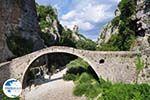 Stenen brug near Kipi Photo 4 - Zagori Epirus - Photo GreeceGuide.co.uk