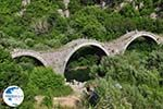 The bekende brug with 3 bogen near Kipi Photo 3 - Zagori Epirus - Photo GreeceGuide.co.uk
