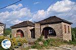 Activity centre Kipi - Zagori Epirus - Photo GreeceGuide.co.uk