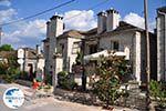 Traditional Village Kipi Photo 4 - Zagori Epirus - Photo GreeceGuide.co.uk