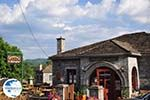 Traditional Village Kipi Photo 6 - Zagori Epirus - Photo GreeceGuide.co.uk