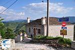 Village Koukouli Photo 1 - Zagori Epirus - Photo GreeceGuide.co.uk