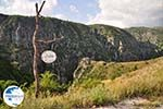 Kapesovo Photo 1 - Zagori Epirus - Photo GreeceGuide.co.uk