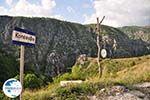 Kapesovo Photo 2 - Zagori Epirus - Photo GreeceGuide.co.uk
