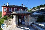 Hotel Porfyron in the small village Ano Pedina foto4 - Zagori Epirus - Photo GreeceGuide.co.uk