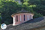 Koepel of Agios Dimitrios Church Ano Pedina - Zagori Epirus - Photo GreeceGuide.co.uk