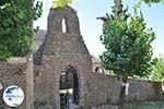 Agios Dimitrios Church Ano Pedina Photo 3 - Zagori Epirus - Photo GreeceGuide.co.uk