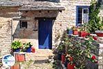 Orestis House Ano Pedina Photo 7 - Zagori Epirus - Photo GreeceGuide.co.uk
