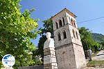 Ano Pedina foto3 - Zagori Epirus - Photo GreeceGuide.co.uk