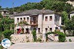 The beautiful traditionele VillageAno Pedina foto2 - Zagori Epirus - Photo GreeceGuide.co.uk
