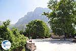 Square in Vikos - Zagori Epirus - Photo GreeceGuide.co.uk