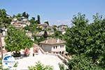 Dorpssquare Aristi - Zagori Epirus - Photo GreeceGuide.co.uk