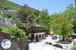 In the VillageAristi - Zagori Epirus - Photo GreeceGuide.co.uk