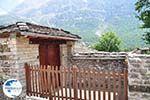 Traditional Village Papingo Photo 1 - Zagori Epirus - Photo GreeceGuide.co.uk