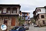 Arnaia (Arnea) Photo 001 | Mount Athos Area Halkidiki | Greece - Photo GreeceGuide.co.uk